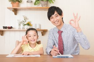 家庭教師ランキング